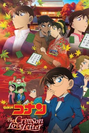affiche Love de Detective Conan de Beni