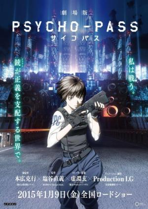 affiche Psycho-Pass: The Movie