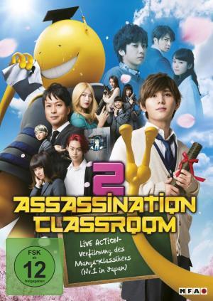 affiche Assassination Classroom, The Graduation