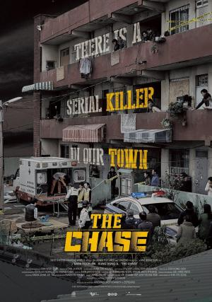 affiche The Chase