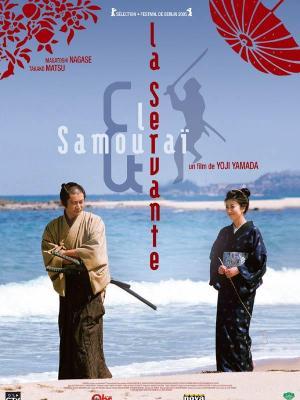 affiche La Servante et le samouraï