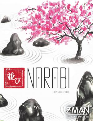 affiche Narabi