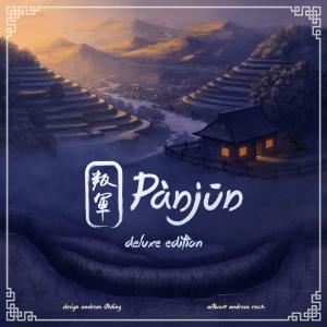affiche Gùgōng: Pànjūn
