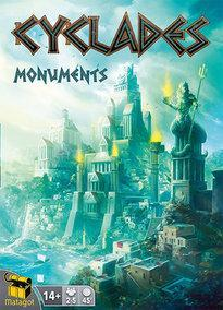 Affiche Cyclades: Monuments