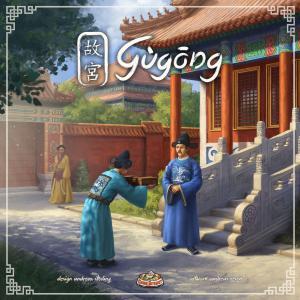 Affiche Gùgōng
