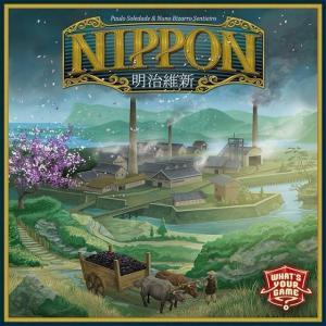 Affiche Nippon