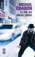 L'Club Des Policiers Yiddish = The Yiddish Policmen's Union