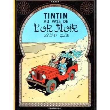 Affiche Tintin au pays de l'or noir