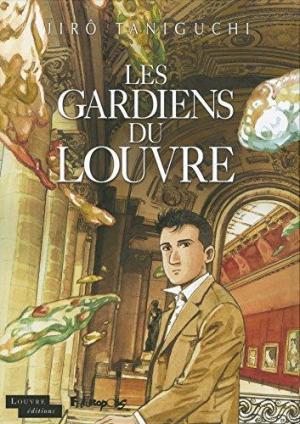 Affiche Les gardiens du Louvre