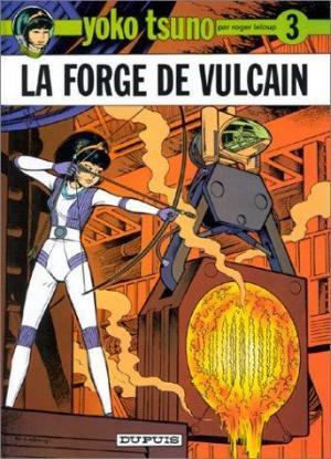 Affiche La forge de Vulcain