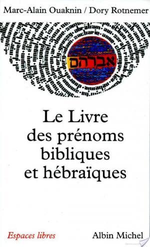 Affiche Le Livre des prénoms bibliques et hébraïques