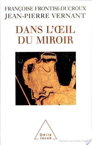 Affiche Dans l'œil du miroir
