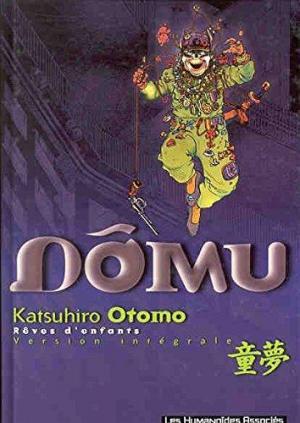 Affiche Dômu : Rêves d'enfants, version intégrale