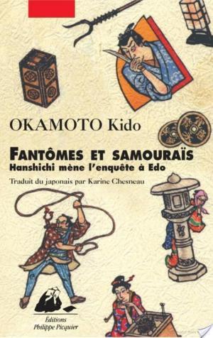 Affiche Fantômes et samouraïs