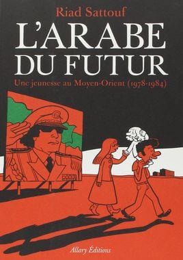 Affiche L'Arabe du futur