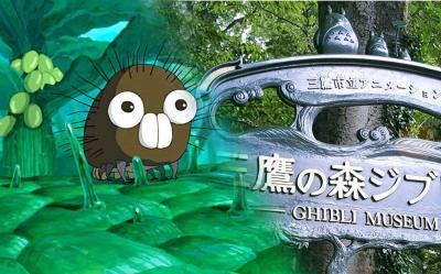 Découvrez les premières images de Boro la chenille, le court-métrage d'Hayao Miyazaki
