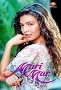 Marimar (1994)