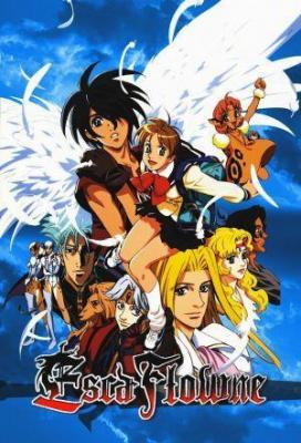 Affiche Vision of Escaflowne