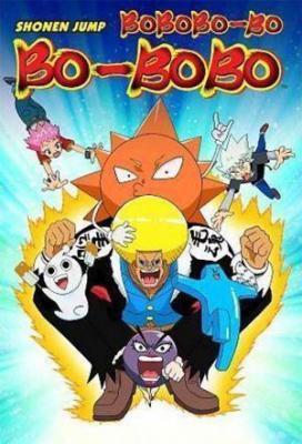 Affiche Bobobo-bo Bo-bobo
