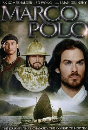 affiche Marco Polo (2007)