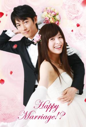Affiche Happy Marriage