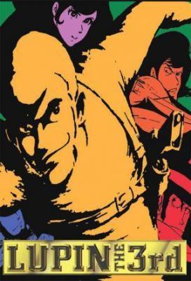 Affiche Edgar de la Cambriole