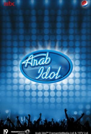 Affiche Arab Idol