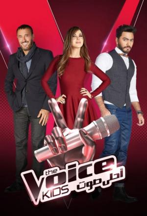 Affiche The Voice Kids - Arab World
