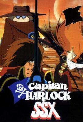 Affiche Captain Harlock SSX