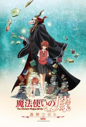 Affiche The Ancient Magus' Bride