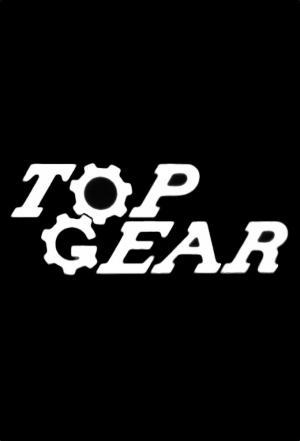 Affiche Top Gear (1977)