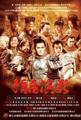 Affiche Heroes in Sui and Tang Dynasties
