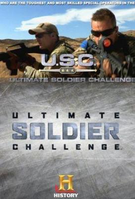 Affiche Ultimate Soldier Challenge
