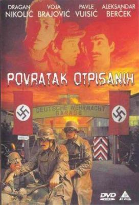 Affiche Povratak Otpisanih
