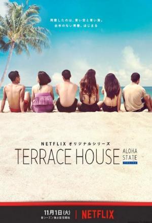 Affiche Terrace House: Aloha State