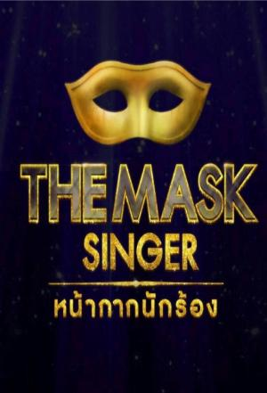 Affiche The Mask Singer