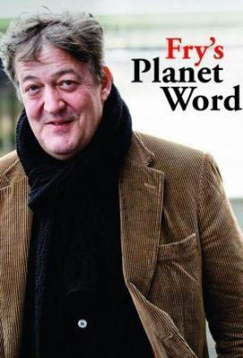 Affiche Fry's Planet Word