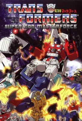 Affiche Transformers: Masterforce