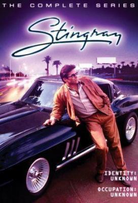 Affiche Stingray
