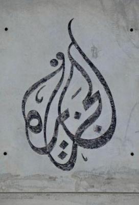 Affiche Al Jazeera Investigations