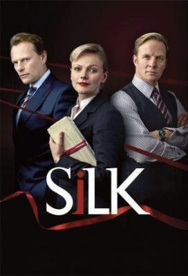 Affiche Silk