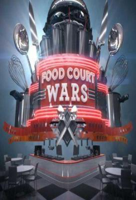 Affiche Food Court Wars