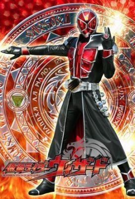 Affiche Kamen Rider Wizard