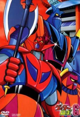 Affiche Getter Robo G