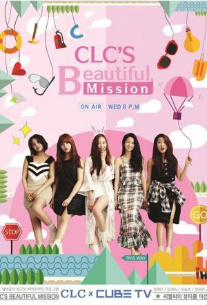 Affiche CLC's Beautiful Mission