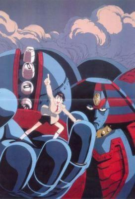 Affiche GR: Giant Robo