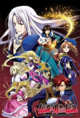 Affiche The Legend of the Legendary Heroes