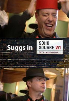 Affiche Suggs in Soho