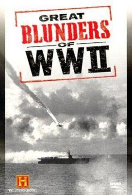 Affiche Great Blunders of WWII