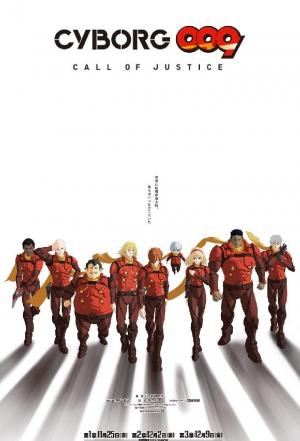 Affiche Cyborg 009 Call of Justice